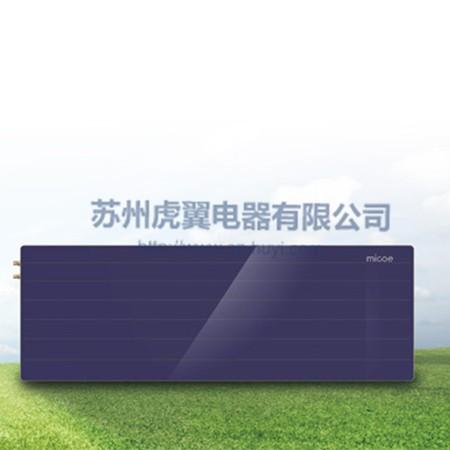 平板式集热器